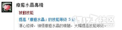 QQ截图20140606223430.png