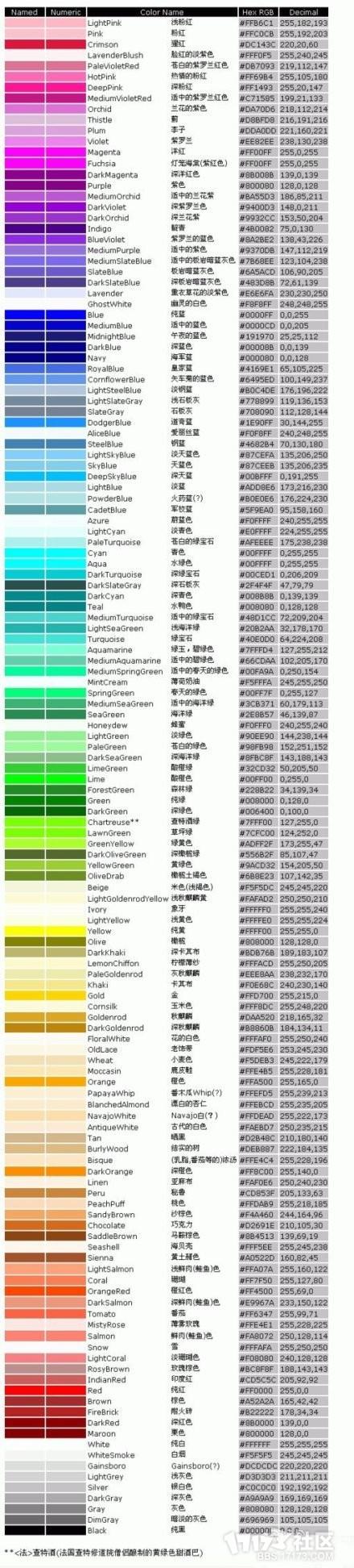 常用色板.jpg