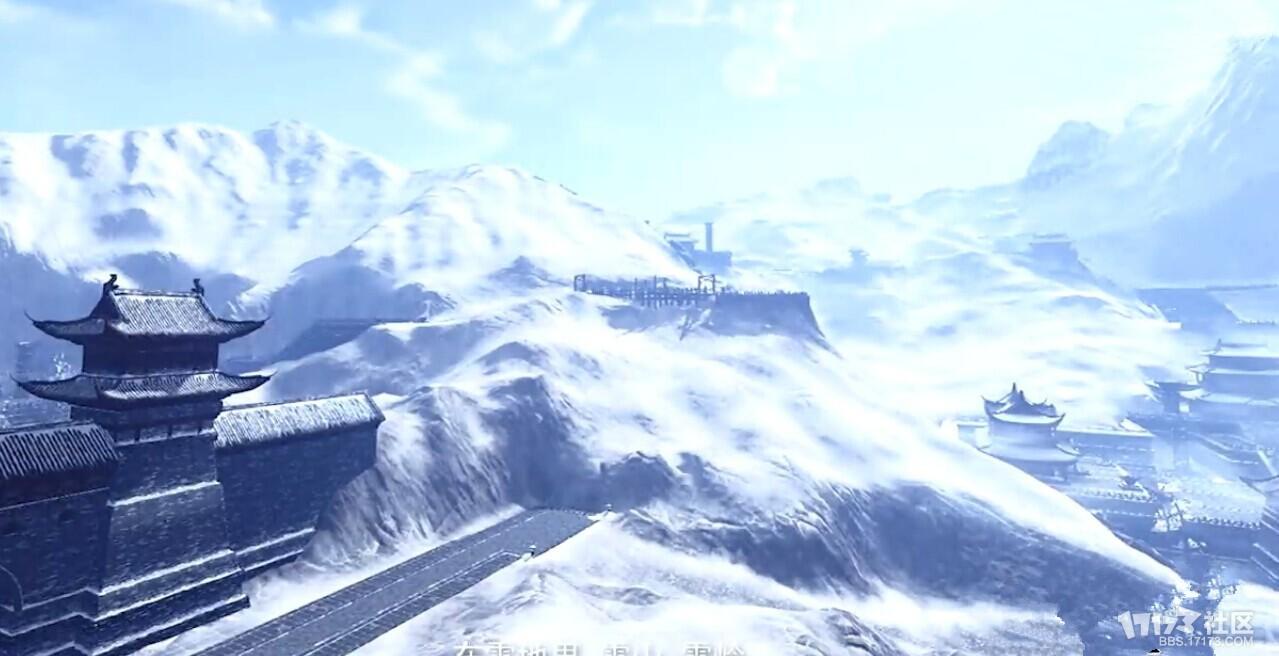 《天涯明月刀》陪你一起去看雪