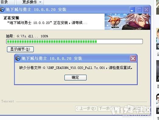 QQ图片20140714110410.jpg