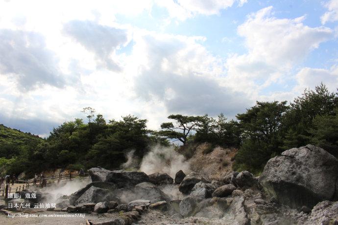 日本自由行 云仙地狱享乐温泉