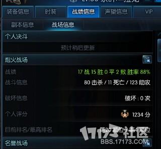 QQ截图20140803114032.jpg