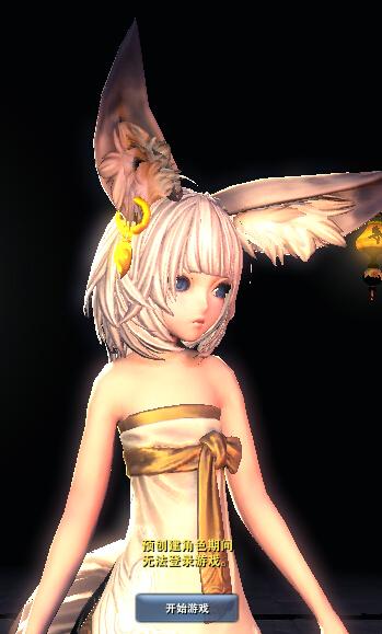 剑灵灵女捏脸数据-剑灵捏人数据版-剑灵