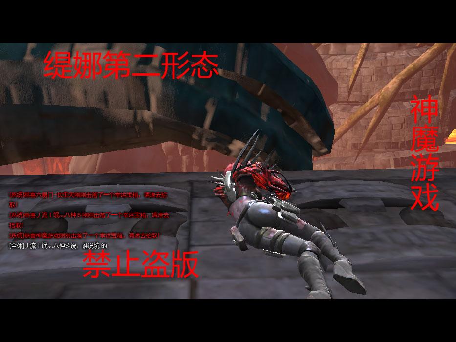...的后来发现了逆战这款新游戏由于逆战的英雄级武器的枪比cf...
