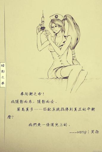 护士性感阿卡丽羞性感杨钰莹图片