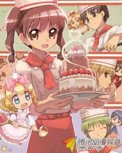 女主角天野草莓是一个十四岁的少女,单纯而善良.小时候因