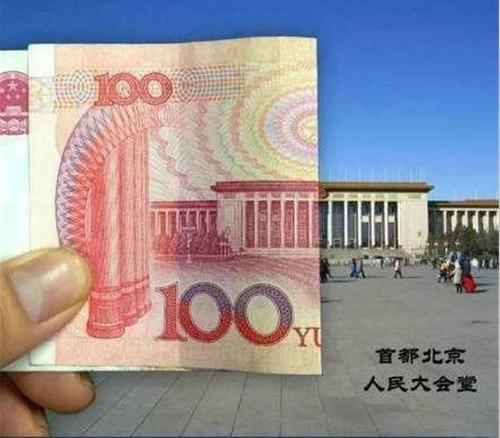 """旅游没""""钱""""怎么行 看人民币上的风景"""