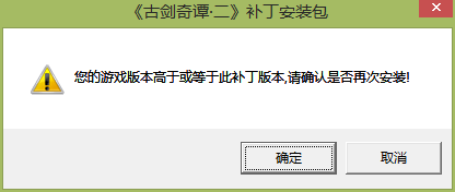 QQ图片20140909220739.png