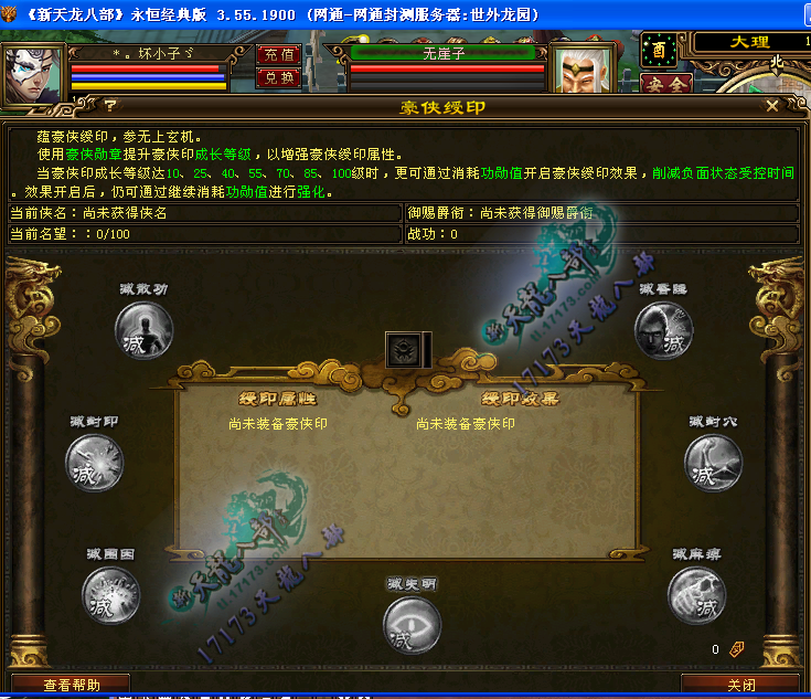QQ截图20141129001101_副本.png