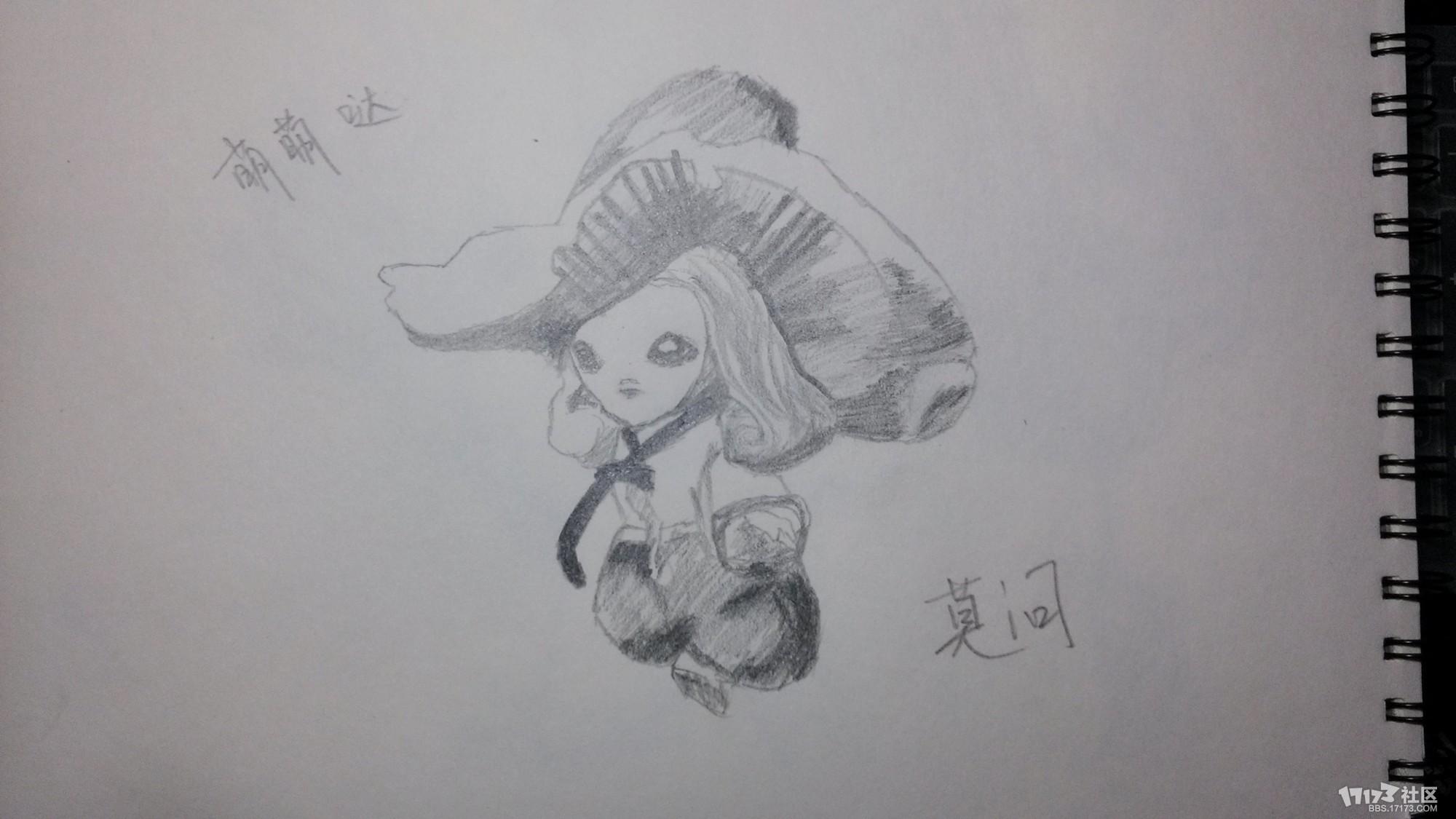 素描蘑菇画法步骤图片