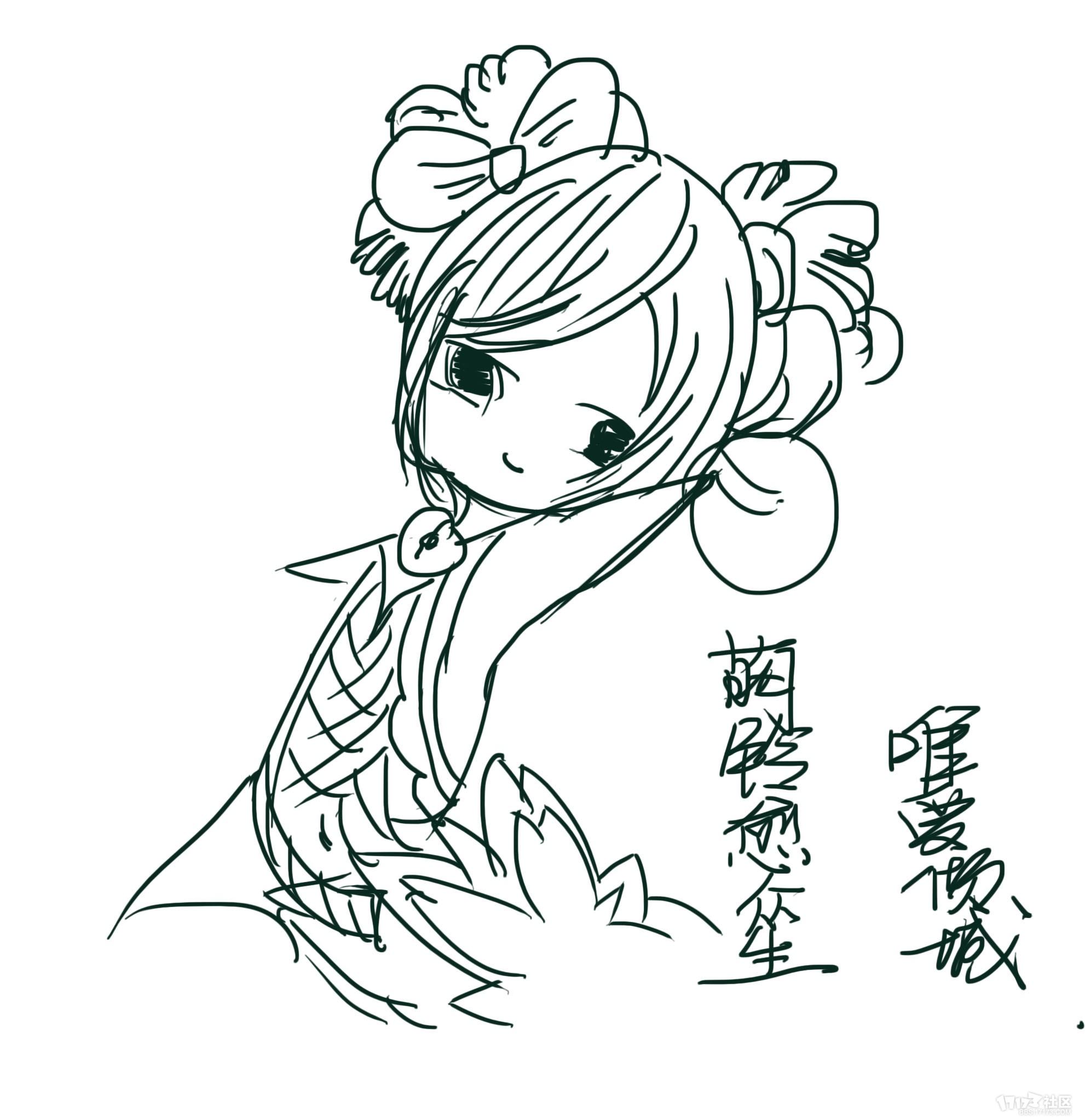 【唯爱倾城】天谕手绘-短子大玲珑