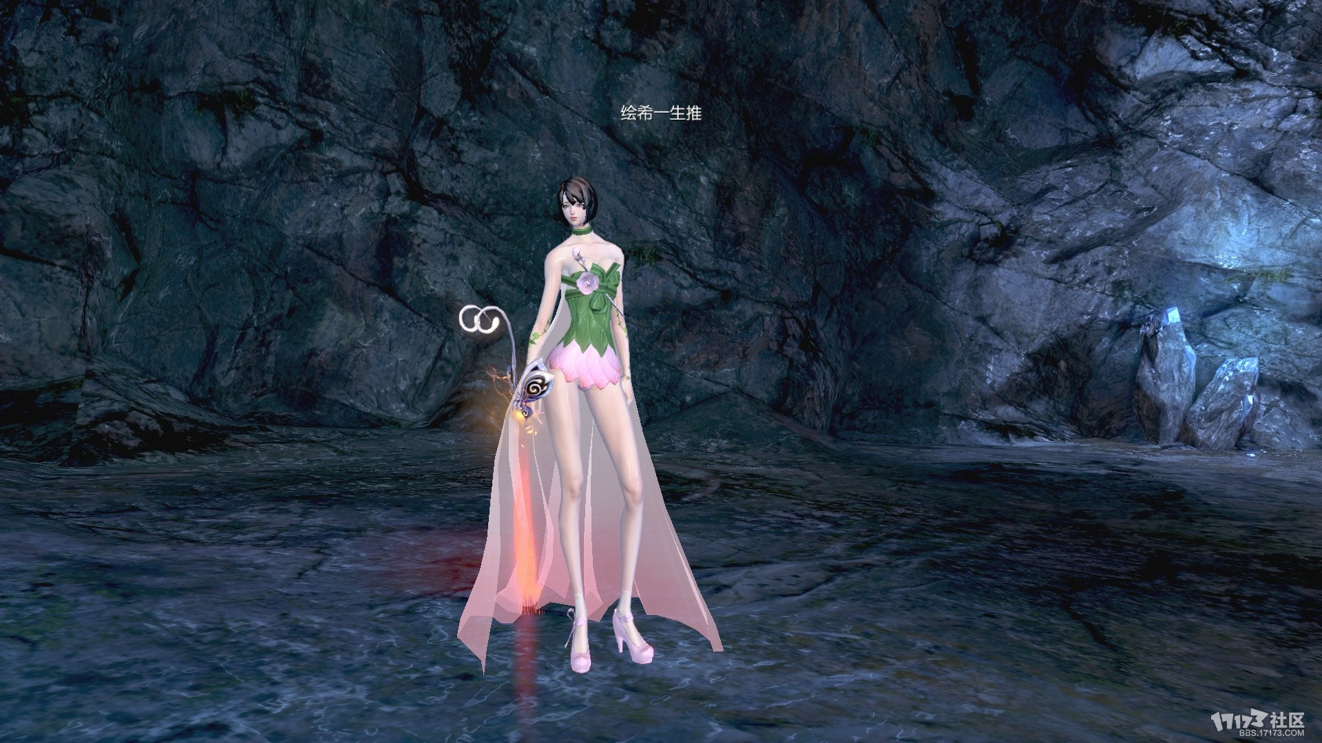【天女】森林精灵之花仙子(天女版)