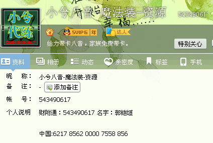 QQ图片20150208181201.png