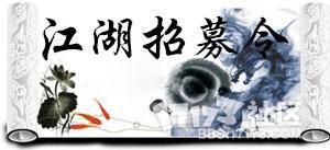 145861_副本2.jpg