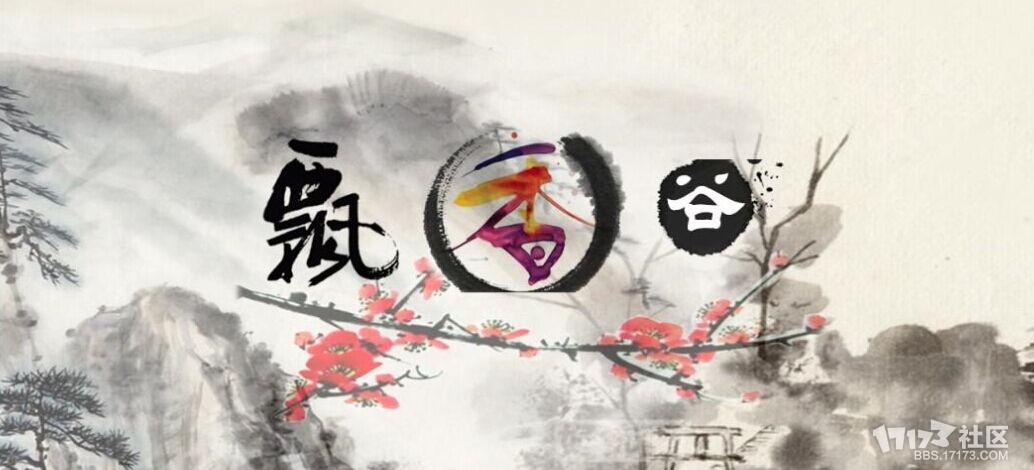 飘香谷.jpg