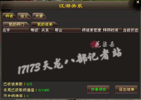 2015_07_03_21_29_49_龙门客栈_洛阳_′葵葵.ら.JPG