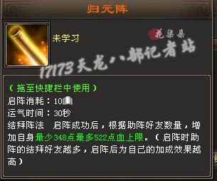 2015_07_03_21_29_56_龙门客栈_洛阳_′葵葵.ら.JPG