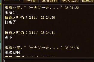 YY截图20150808023110.png