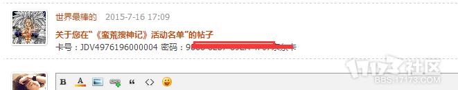 蛮荒搜神记100京东卡xing598.png