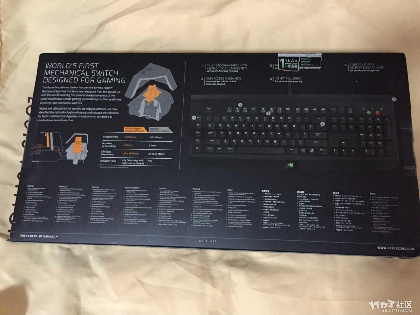 雷蛇机械键盘2.jpg
