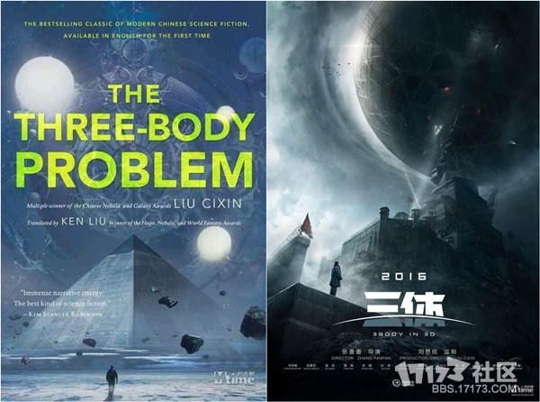 《三体》的英文版由美国华裔科幻作家刘宇昆译出,去年由著名的托尔