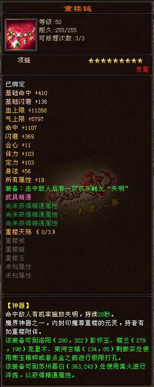 cl_2.jpg