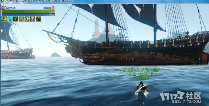 我和我的战舰。。