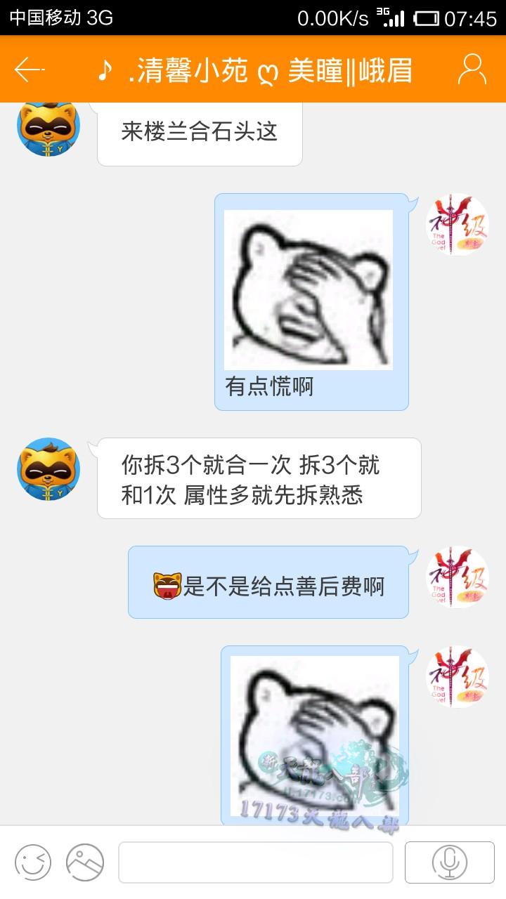 screenshot_2015-09-24-07-45-46_看图王.jpg