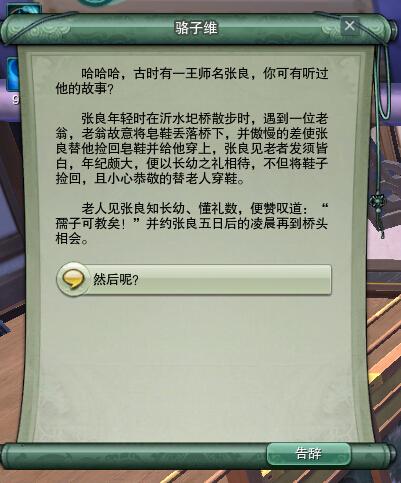 13-3.jpg