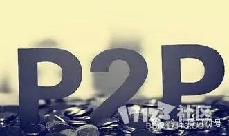 p2p.webp.jpg