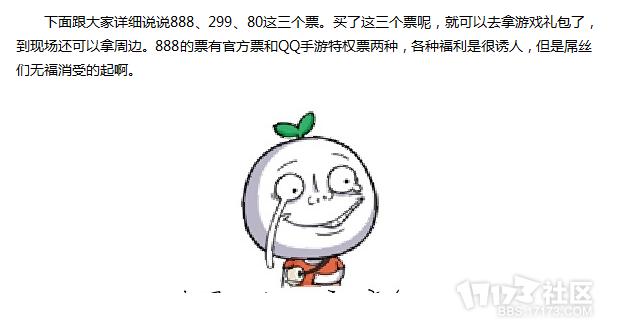 QQ截图20151026185920.png