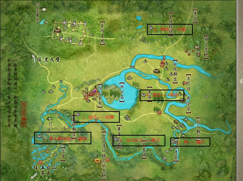 山东大学手绘地图