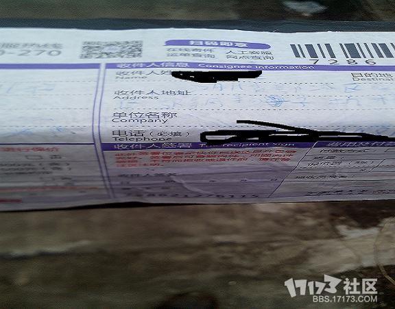 包裹1-1.JPG