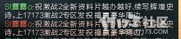 QQ截图20151114173820.png