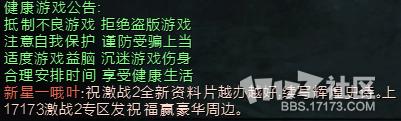 QQ图片20151114221525.png