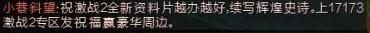 Y4LU5N2(_ANARP$Q4{Y3A.png