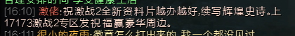 QQ截图20151116161135.png