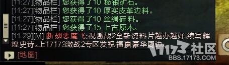 QQ截图20151118113818.jpg