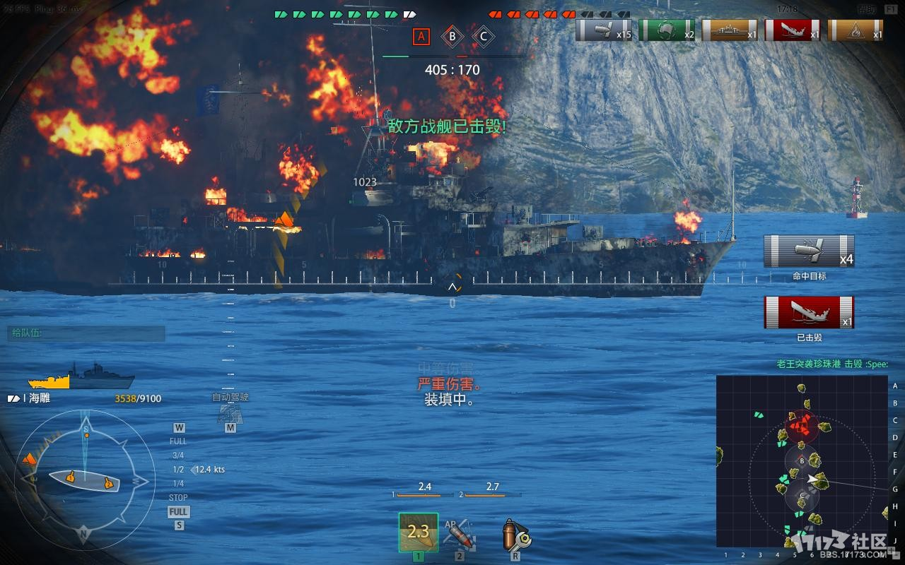 worldofwarships 2015-12-01 15-09-16-59.jpg