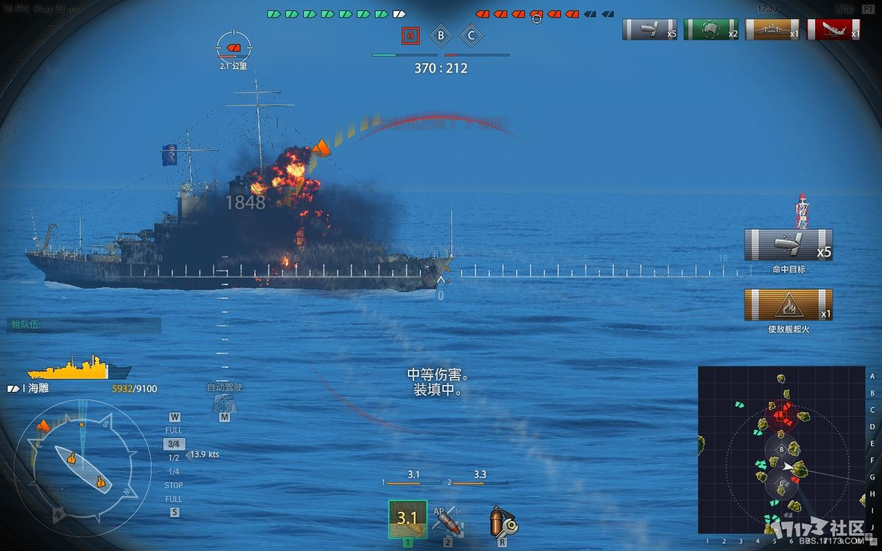 worldofwarships 2015-12-01 15-09-04-08.jpg