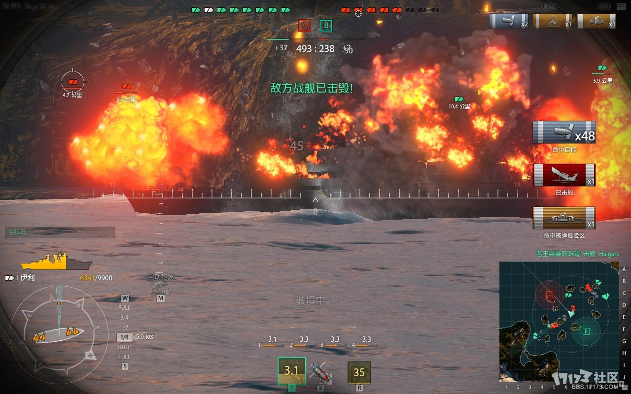 worldofwarships 2015-12-01 15-03-33-25.jpg