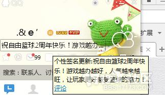 QQ图片20151214153444.png
