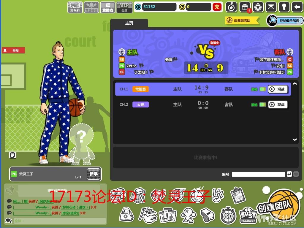 173-自由篮球_meitu_1.jpg