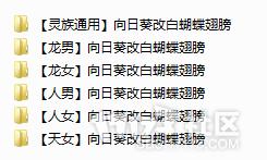 QQ截图20151231011117.png