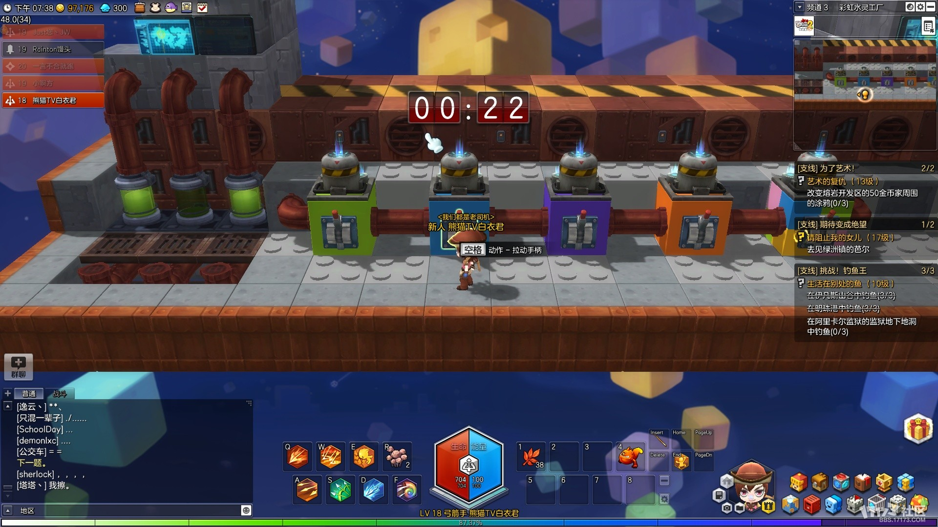 冒险岛2之帽子戏法开心愉悦的小游戏