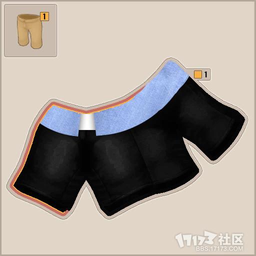 17173首届服装设计大赛作品:休闲男装_17173冒险岛2_2