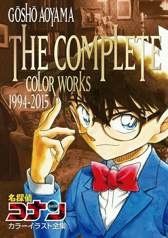 《名侦探柯南》21年彩色原稿合集今日开售