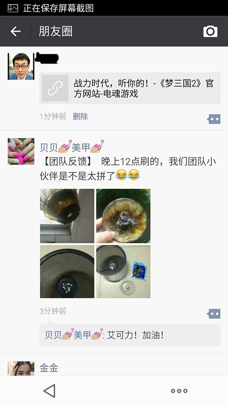 QQ图片20160505151950_副本.jpg