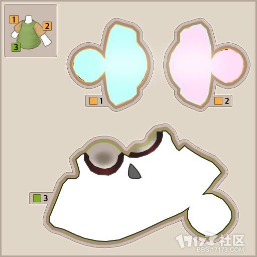 《冒险岛2》玩家设计服装 守望屁股的dva