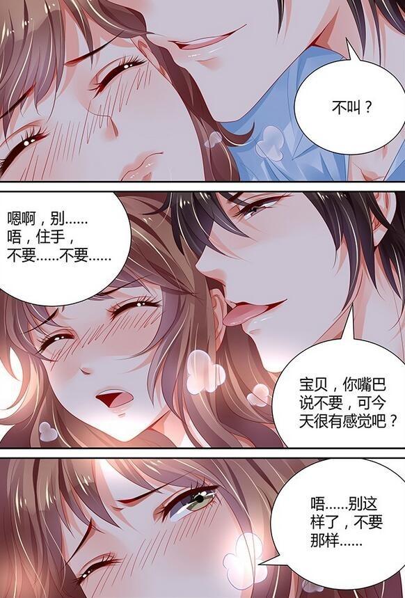 《纯情丫头火辣辣》|霸道总裁是这样强行撩妹的图片